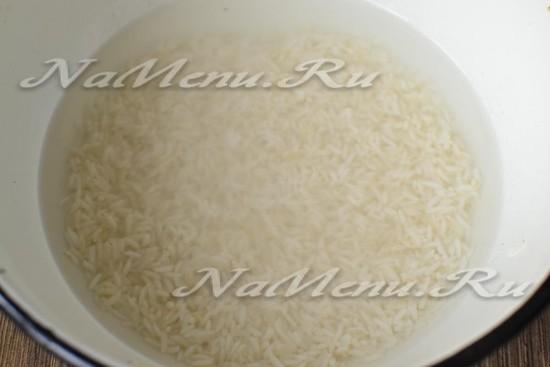 рис замочить