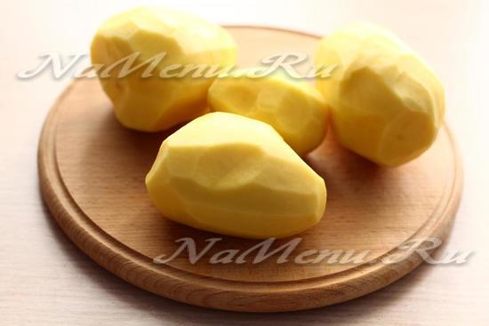Очистить картошку