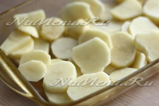 Выложить картошку в форму