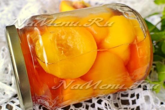 рецепт персиков в сиропе на зиму без стерилизации