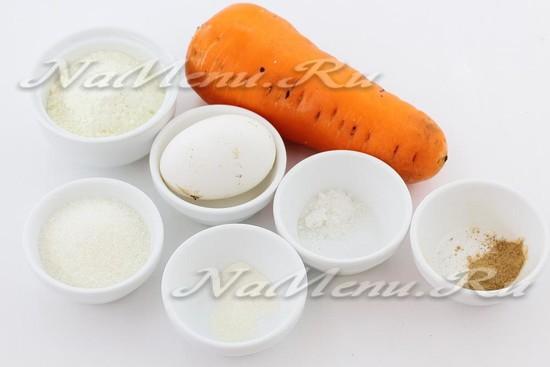 Ингредиенты для приготовления морковных оладий