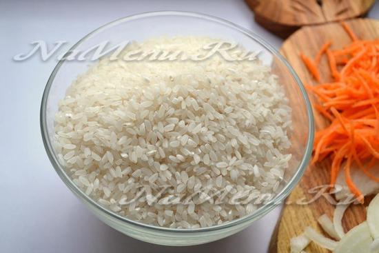 подготовить рис для плова с уткой