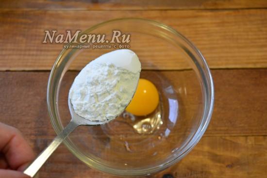 соедините яйцо с крахмалом