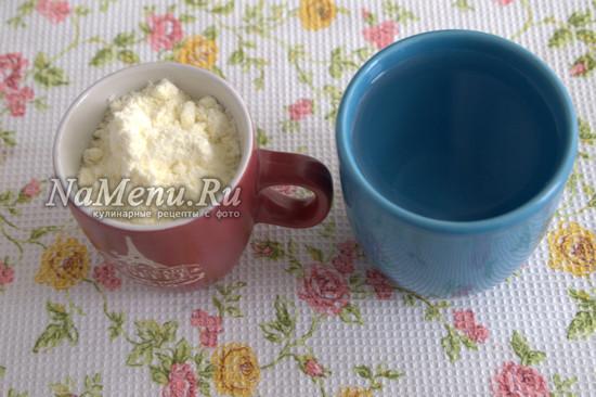 Ингредиенты для приготовления молока из сухого концентрата