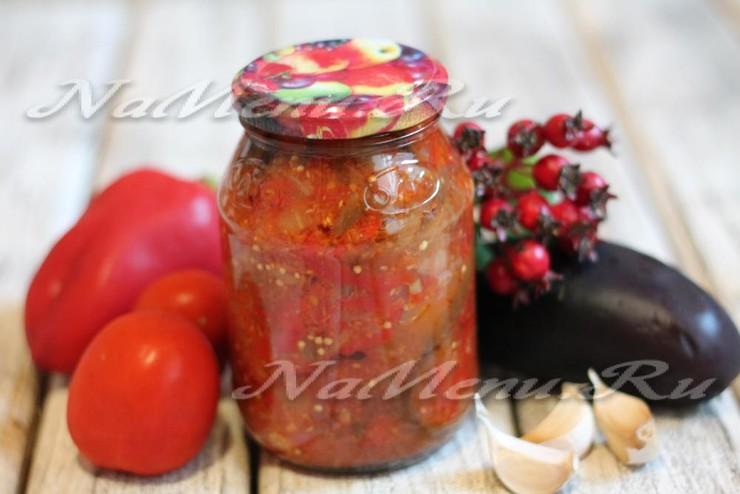 Манжо из <u>салат из баклажан на зиму рецепт с фото пошагово</u> баклажанов