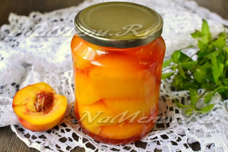 Персики в сиропе на зиму без стерилизации