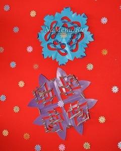 Красивые снежинки-киригами