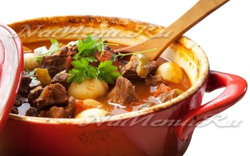 Картошка с говядиной и овощами