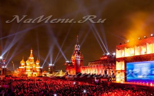 Концерт на Красной площади
