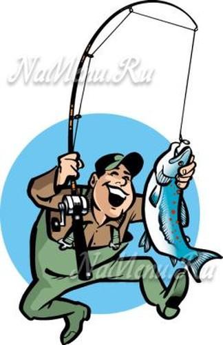 все связанное с рыбалкой