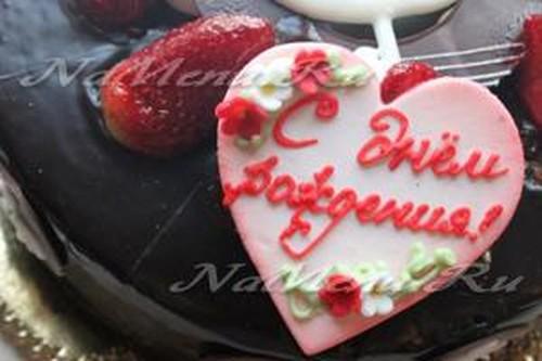 Как сделать красивую надпись на торте в домашних условиях?