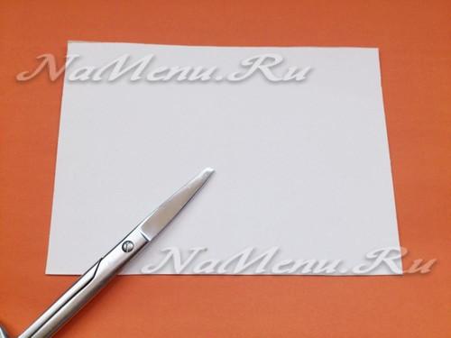 Лист картона