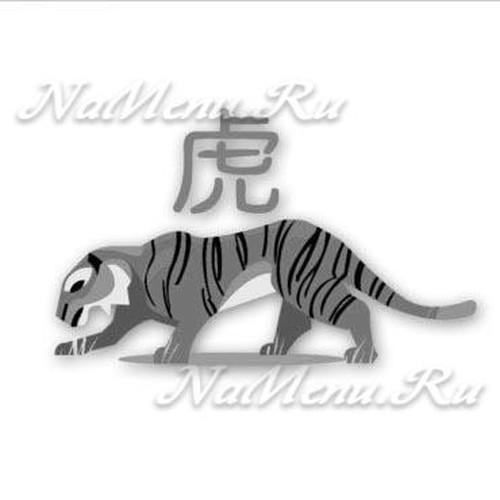 Гороскопдля весов-тигров на 2018 год