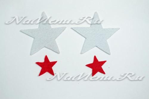 Лекало звезды