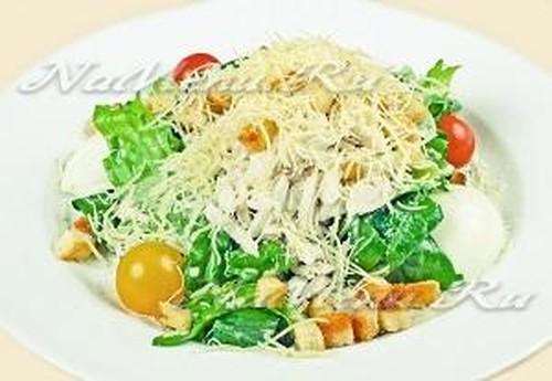 О салате цезарь