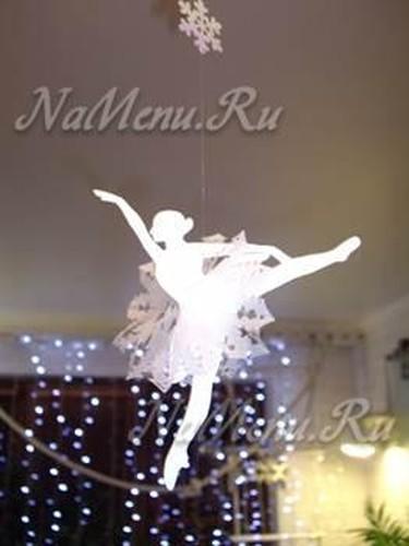 Балерина из бумаги: шаблоны для вырезания