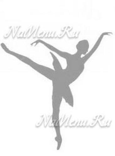 Балеринки из бумаги мастер класс