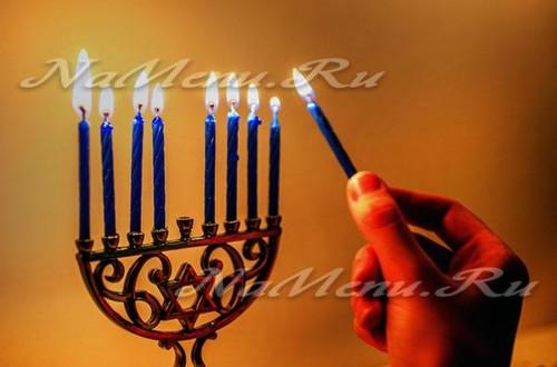 Когда еврейский Новый год