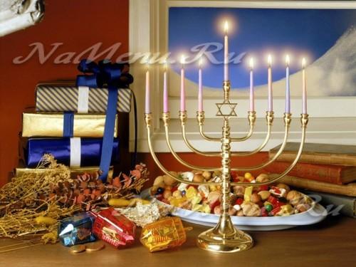 А новый год у евреев в 2017 году