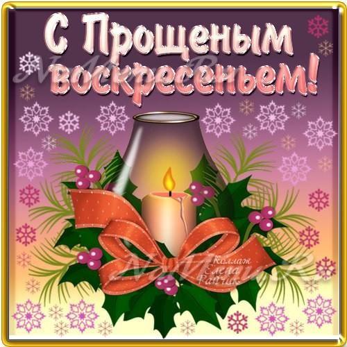 Купить Интересные подарки в Киеве и Украине. Недорогие