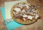 Выпечка торта в домашних условиях