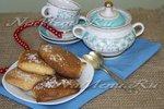 Печенье не без; кардамоном да кокосовой стружкой