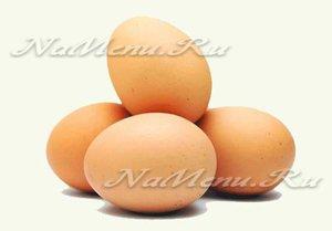 Используйте только свежие яйца