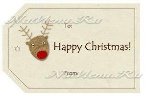 новогодние-бирки-для-подарков