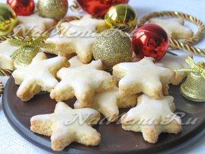 """Лимонное печенье """"Рождественские звезды"""""""