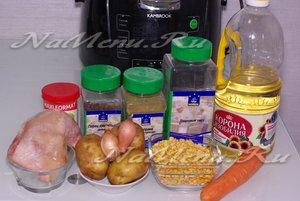 Берем ингредиенты для горохового супа в мультиварке