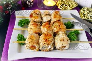 рецепт шашлычков из кураги и курицы
