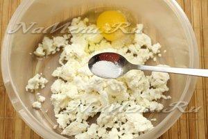 Вбейте в творог яйцо, посолите