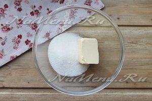 Соединить масло и сахар