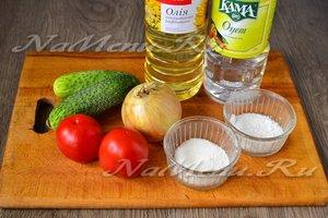 Ингредиенты для приготовления салата из огурцов и помидоров на зиму