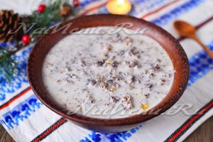 рецепт кутьи из пшеницы