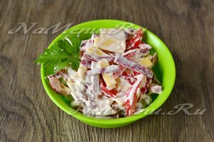 перемешайте салат