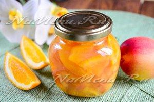 Рецепт варенья Нектринка с дольками апельсина на зиму