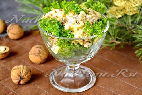 Салат с говяжьим языком и грецкими орехами