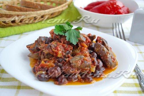 Куриная печень, тушеная с фасолью в томатном соусе
