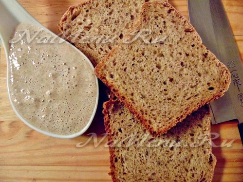Закваска для выпечки хлеба