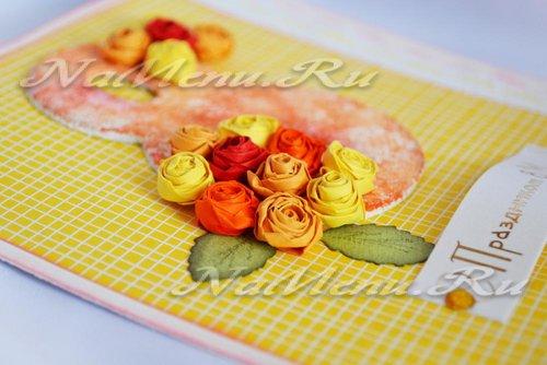 Красивая открытка с 8 марта готова