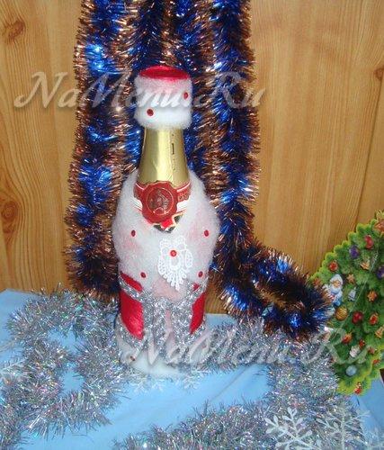 Новогодний чехол на бутылку шампанского «Дед Мороз»
