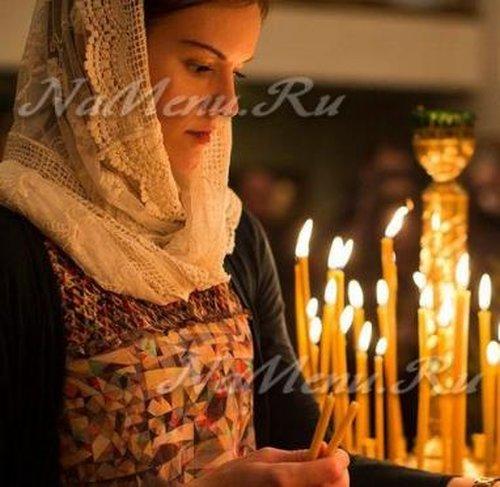 Православные праздники родительские субботы 2017