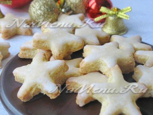 """Рождественское печенье """"Лимонные звездочки"""""""