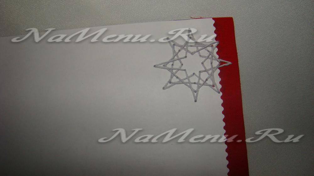 Февраля картинка, открытка прошитая нитками