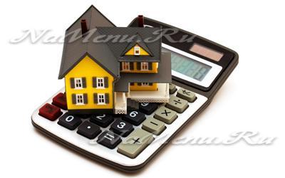 форум что выгоднее брать кредит или ипотеку