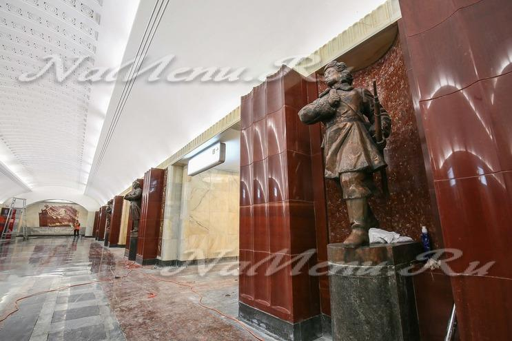 какие станции метро закрыты сегодня в москве