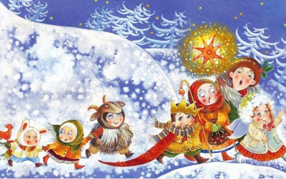 Рождественские открытки с колядующими, мультики рисунки