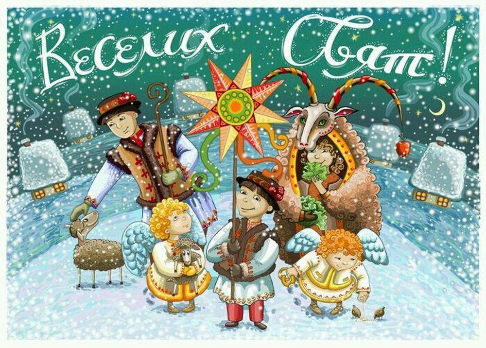 Пожеланиями хорошего, рождественские открытки с колядующими