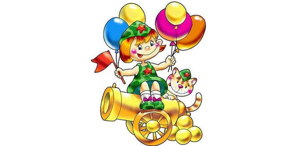 Детские рисунки поздравления с 23 февраля